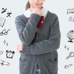 「強い」専門学校の探し方