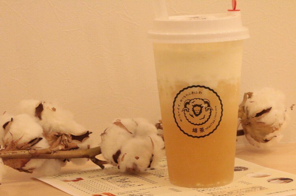 綿茶(めんちゃ)