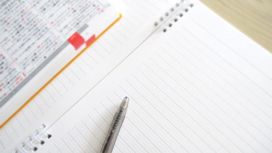 【高校生必見】小論文のコツをつかもう!実践して書き方をマスター!