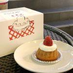 【2019年冬】最新かわいいスイーツレポ♥ Berry UP!(ベリーアップ)表参道店