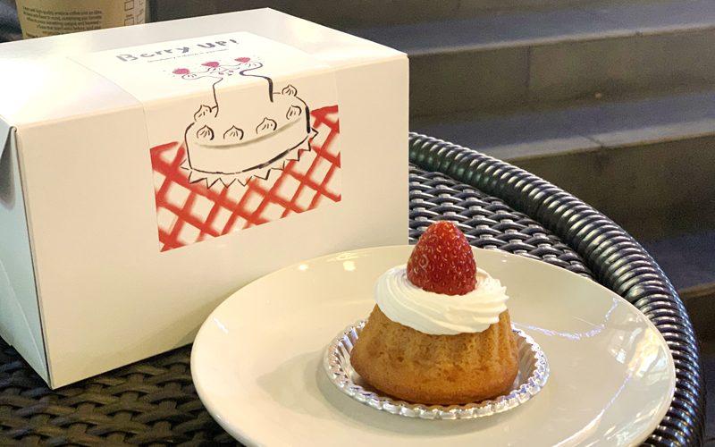 いちごスイーツ専門店「 Berry UP! ( ベリーアップ ) 」