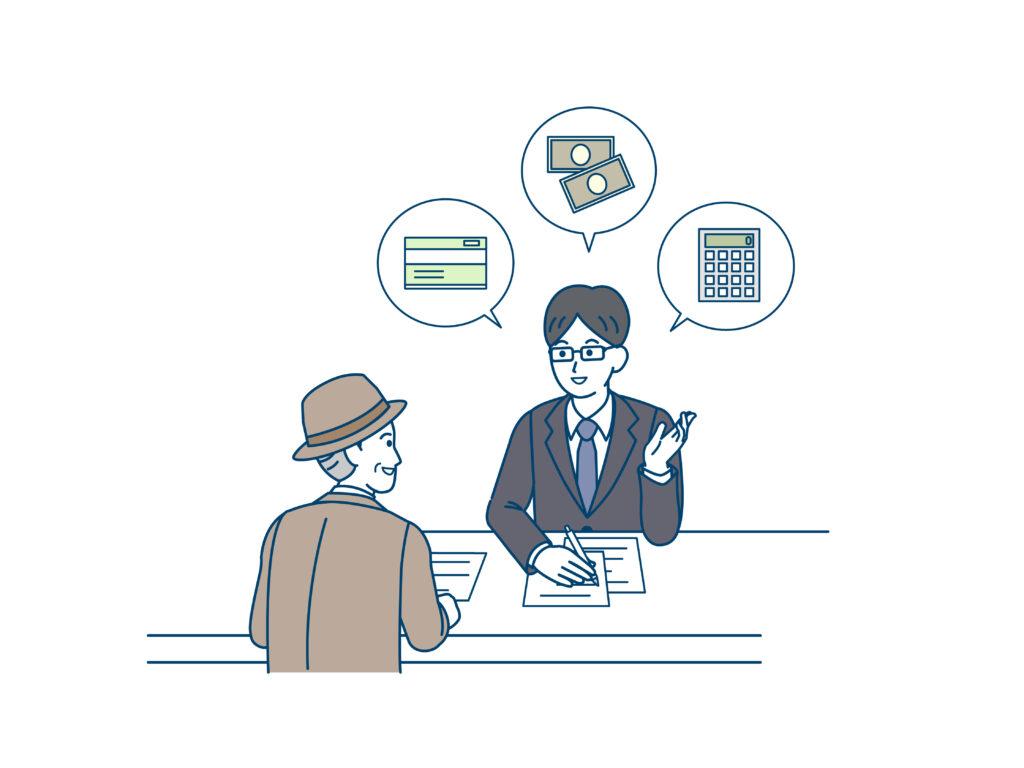 銀行員 説明する男性