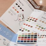私に似合うのはどんな色?パーソナルカラー&顔タイプ診断にいってきました!