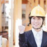 建築・建設会社社員になるには
