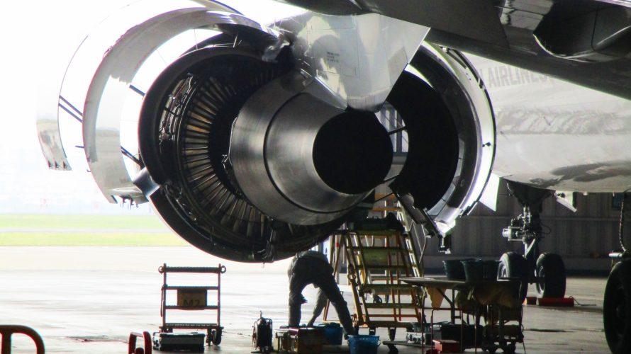 航空整備士になるには