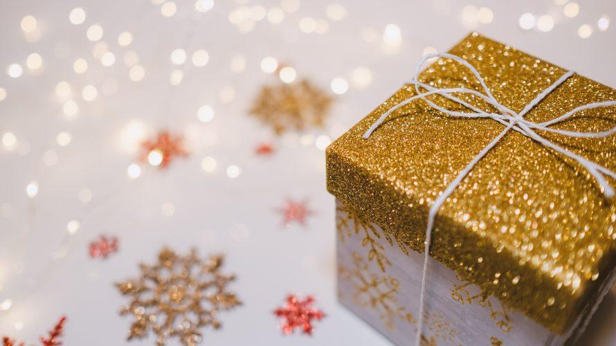 【高校生必見】1年のありがとうはX'masで…♡3000円以下のクリスマスプレゼント4選カタログ☆