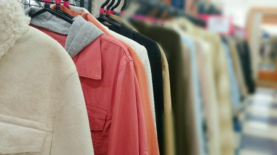 「服を買うべき季節」はいつ?